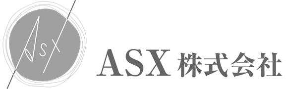 ASX株式会社